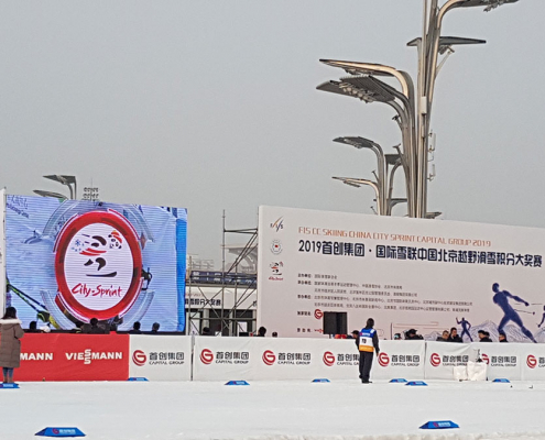 FIS City Sprint in China 2019